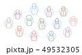 漫画 キャラクター 文字のイラスト 49532305