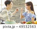 二人 カップル 夫婦の写真 49532563