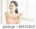 若い女性 女性 アジア人の写真 49532815