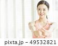 若い女性 女性 アジア人の写真 49532821