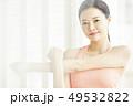 若い女性 女性 アジア人の写真 49532822