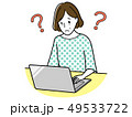 パソコンをする中年女性 49533722
