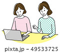 パソコンをする中年女性 49533725