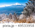 風景 雪 冬の写真 49533958
