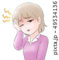 頭痛がする年配女性 49534136