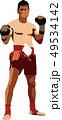 ボクシング 49534142