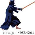 剣道 49534201