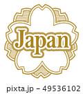 桜型スタンプ スタンプ japanのイラスト 49536102