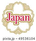 桜型スタンプ スタンプ japanのイラスト 49536104