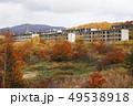 10月 松尾鉱山廃墟-紅葉の八幡平アスピーテライン- 49538918