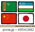 手描きの旗アイコン「トルクメニスタンの国旗」「ウズベキスタンの国旗」「中国の国旗」「日本の国旗」 49541982