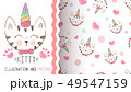 シームレス パターン 柄のイラスト 49547159