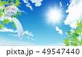 江戸風鈴 49547440