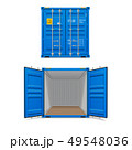 Realistic set of bright blue cargo containers.    49548036