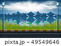 道 川沿い リバーサイドのイラスト 49549646