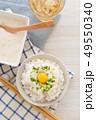とろろ とろろご飯 とろろかけご飯の写真 49550340