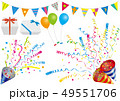 ベクター イラスト デザイン パーティー お祝い クラッカー 旗 プレゼント 風船 星 リボン 49551706