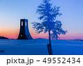 美ヶ原高原の夜明け 49552434