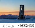 美ヶ原高原の夜明け 49552435