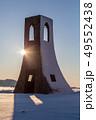 美ヶ原高原の夜明け 49552438