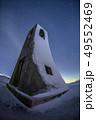 冬の美しの塔北天星空 49552469