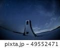 冬の美しの塔北天星空 49552471