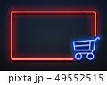 ベクタ ベクター ベクトルのイラスト 49552515