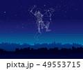 オリオン座 49553715