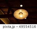 傘と裸電球のランプ 49554516