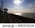 千綿駅ホームと大村湾 49554528