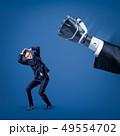 ロボット 手 ビジネスマンの写真 49554702