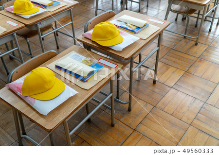 新一年生の教室 49560333