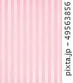 背景-ピンク-紙-ストライプ 49563856
