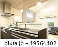 デザイナーズハウス インテリア システムキッチンの写真 49564402