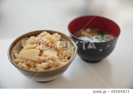旬の味 たけのこご飯と味噌汁 49564872