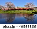 千葉県、春の小湊鉄道飯給駅と桜 49566366