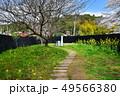 千葉県、小湊鉄道飯給駅の世界一広い女性用トイレ 49566380