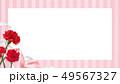 背景-カーネーション-母の日-ピンク-ストライプ-メッセージカード 49567327