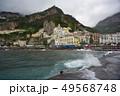 海 大洋 海原の写真 49568748
