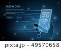 5G wifi wireless technology template background 49570658