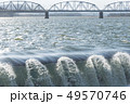 阿武隈大堰 堰 阿武隈川 河川 川 49570746