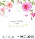 透明水彩 水彩画 花のイラスト 49571645