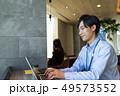 ビジネスマン、オフィス、ビジネスイメージ 49573552