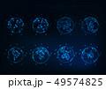 通信 デジタル グローバルのイラスト 49574825