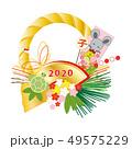 2020年 子 しめ縄 ねずみ柄の羽子板  49575229