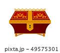 古い 古代 太古のイラスト 49575301