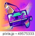 retro party wave 49575333
