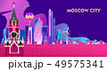 Moscow city banner 49575341