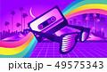 retro party wave 49575343