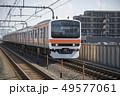 武蔵野線 電車 列車の写真 49577061